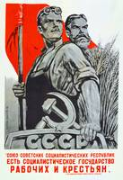 The USSR is the socialist state for factory worker