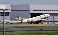 Hello Kitty A330 Take Off