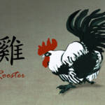 """Year of the Rooster"" by spadecaller"