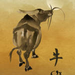 """""""Year of the Ox"""" by spadecaller"""
