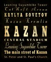 LHA-251-Canvas-AG-KAZAN-Raw-18X24X1