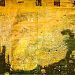 """Da Ming Hun Yi Tu Ancient Chinese World Map Enhanc"" by TheNorthernTerritory"