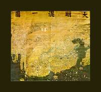 Da Ming Hun Yi Tu 1389 Chinese World Map medium bo
