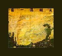 Da Ming Hun Yi Tu 1389 Ancient Chinese World Map