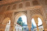Unique Islamic Architecture