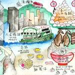 """Hong Kong by Natalie Woo"" by TheyDrawandCook"