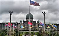 NEW PARLIAMENT BUILDING, PUTRAJAYA, EDIT B
