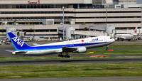 ANA B-767/300, Japan Solidarity