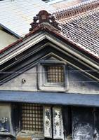 The Edo Period House