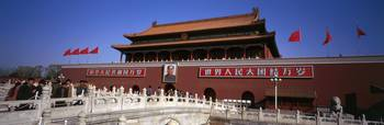 Tiananmen Gate and Square Beijing China