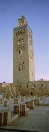 Low angle view of a minaret