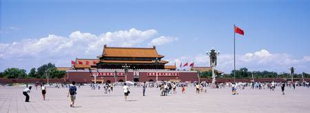 Tiananmen Square Beijing China