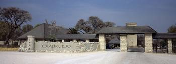 Entrance of a rest camp Okaukuejo Etosha National