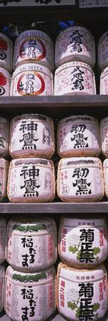 Close-up of saki barrels