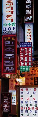 Hangul Signs Seoul South Korea