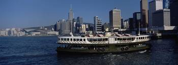 Star Ferry sailing in the water