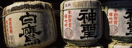Close-up of three dedicated sake barrels