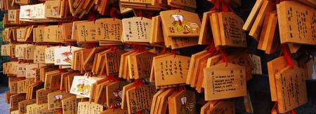 Votive tablets in a temple