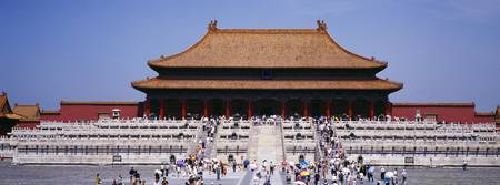Court of Imperial Palace Forbidden City Beijing C