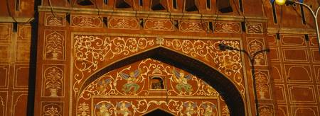 Details of a gate
