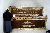 Prayer at Cave of Avner ben Ner