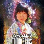 """""""Sayonara To The Stars"""" by spaceart"""