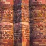 """Qutab Minar Detail"" by Inge-Johnsson"
