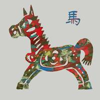 The Chinese Lunar Year 12 Animal - Horse Pop art