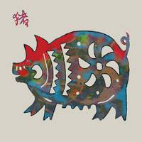 The Chinese Lunar Year 12 Animal - Boar Pig art