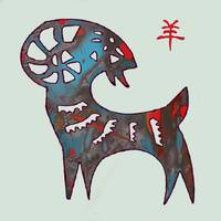 The Chinese Lunar Year 12 Animal - Goat art