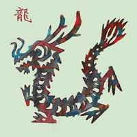 The Chinese Lunar Year 12 Animal - Dragon art