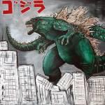 """""""Godzilla Gojira"""" by ArtPrints"""