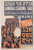Poster advertising a general clearing sale, c.1947