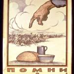 """Remember the Hungry!, poster, 1921"" by fineartmasters"