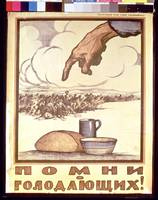 Remember the Hungry!, poster, 1921