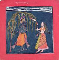 Krishna playing a flute, from the 'Vahula Raga',