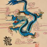 """""""2012 Year of the Dragon"""" by TheRatsNest"""