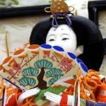 """""""Hinamatsuri Doll:  The Empress"""" by AllisonAuer"""