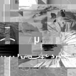"""Collage #5bw – Invert"" by cricchio"