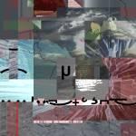 """Collage #5i – Invert"" by cricchio"