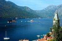The Gulf of Kotor