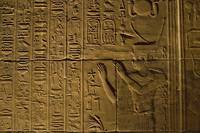 Hieroglyphs On Walls Of Second Pylon Egypt
