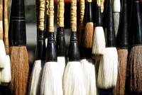 China, Beijing, Horsehair Calligraphy Brushes