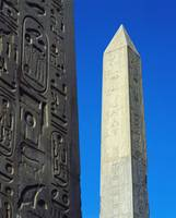 Obelisk Of Hatshepsut With Detail Of The Obelisk O
