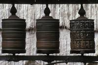 Wooden Prayer Wheels
