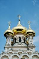 Aleskandr Nevsky Cathedral, Close Up Crimea, Ukra