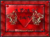 HOUSE OF JUDAH