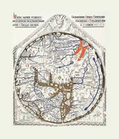 Hereford Mapa Mundi Large White Border Latin Text