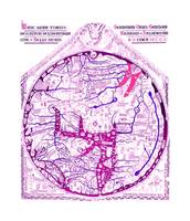Hereford Mappa Mundi Latin Text Violet 2 Lrg White