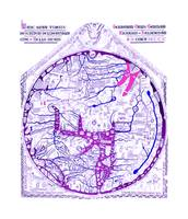 Hereford Mappa Mundi Violet 2 Enhanced Lrg White B
